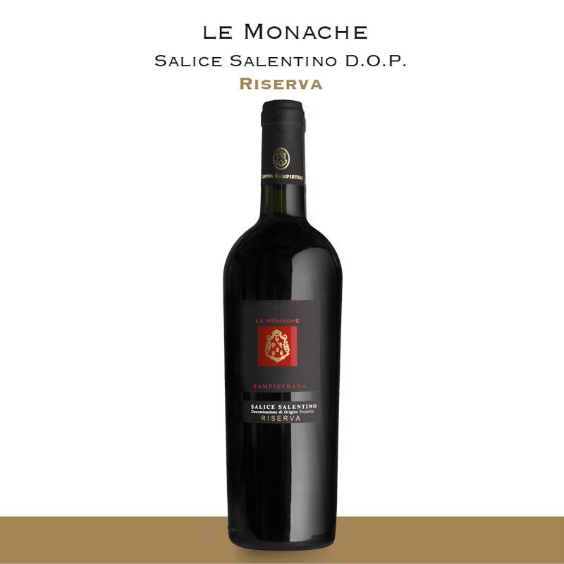 Le Monache | Salice Salentino D.O.P.